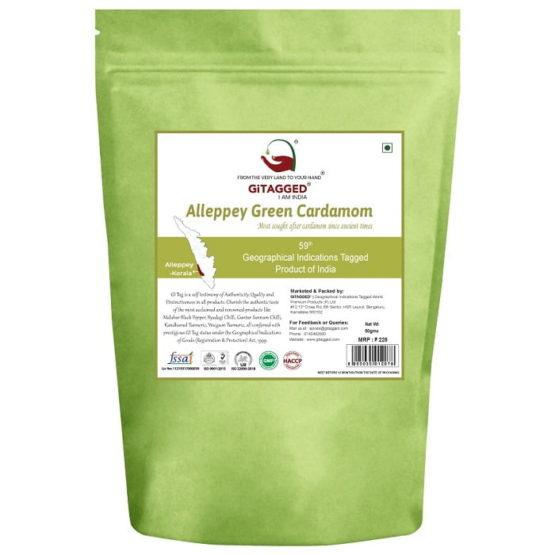Alleppey Green Cardamom 3