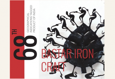 Bastar Iron Craft