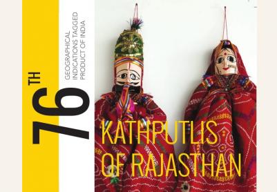 Kathputlis of Rajasthan