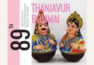 Thanjavur Bommai