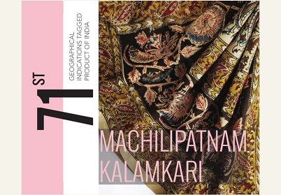 Machilipatnam Kalamkari