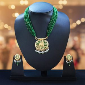 Green Gold Jewellery Online 1