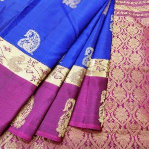 Dharmavaram Wedding Saree Online