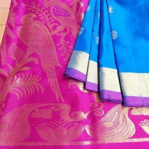 Dharmavaram Silk Sarees Online