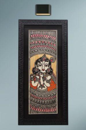 Madhubani Painting Krishna 1