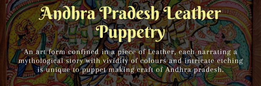 gi-tagged-andhra-pradesh-leather-pupperty