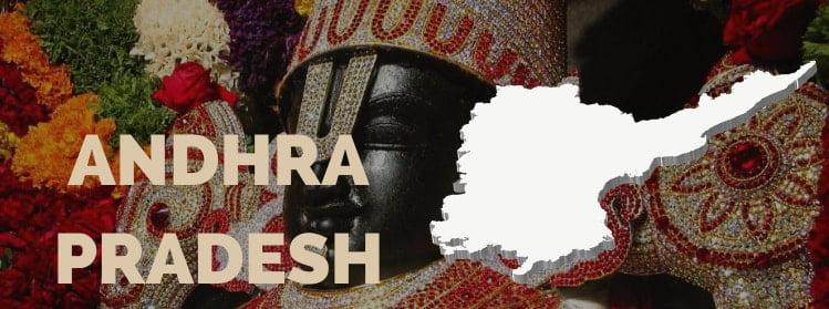 gi-tagged-andhra-pradesh-state