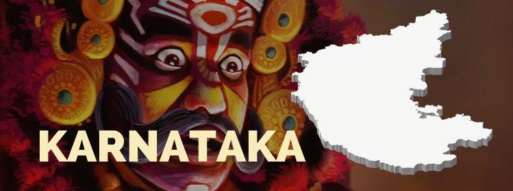 gi-tagged-karnatak-state-banner