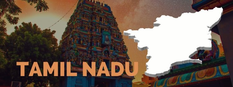 gi-tagged-tamil-nadu-state