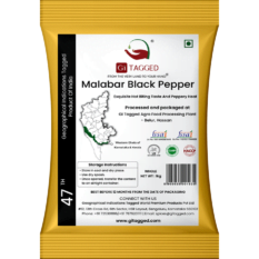 Malabar Black Pepper Whole