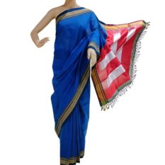 GiTAGGED Ilkal Navy Blue Cotton-Silk Saree With Dark Blue Border 1
