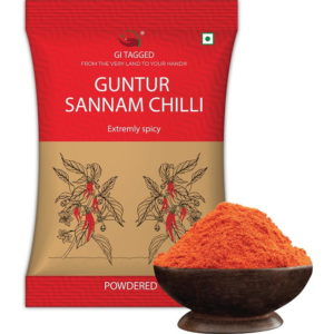 Guntur-chilli-powder 200gms