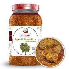 Appemidi Traditional PIckle Online 1