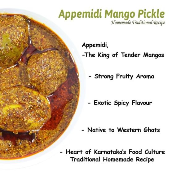 Appemidi Traditional PIckle Online 4