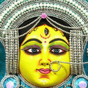 Flame Design Devi Chau Mask Blue with orange bead